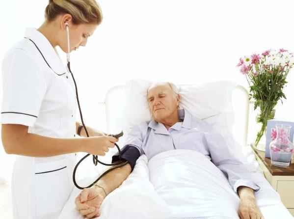 Пансионат для тяжелобольных
